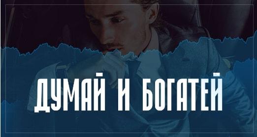 Stavkodron - ставки на спорт - VK