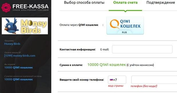 Яндекс кошелёк создать бесплатно и получить 150 руб в подарок