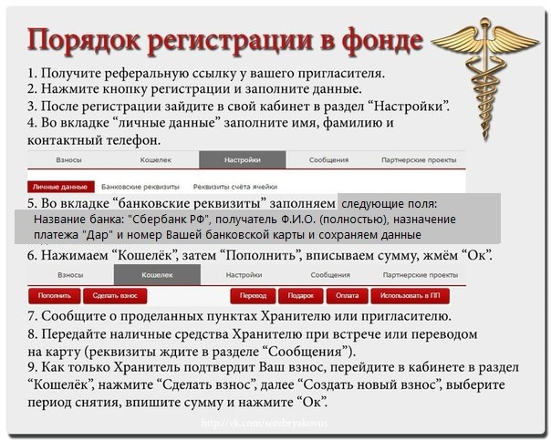 Инструкция по регистрации в Меркурии