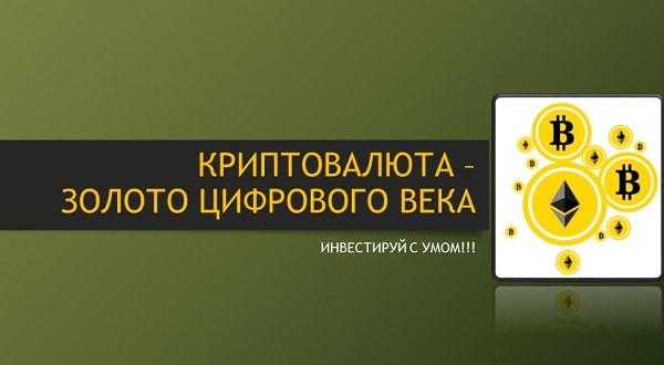 Бинарные опционы обучение книги-19